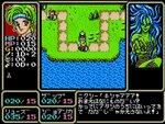 4人のマルチプレイにも対応!「プロジェクトEGG』で『ルーンマスターII(MSX2版)』を無料配信開始!