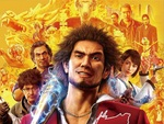 PS5版『龍が如く7 光と闇の行方 インターナショナル』が本日発売!