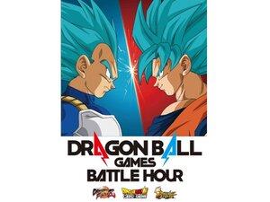 3月7日に配信!オンラインイベント「DRAGON BALL Games Battle Hour」の全容が判明!!