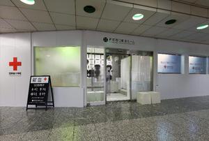新宿西口で午前中に献血すると「一本満足バー」もらえる