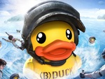 『PUBG MOBILE』にて『B.Duck』コラボが開催中!「B.Duck」をイメージしたスキンも登場