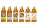 ダイドー「大人のカロリミット はとむぎブレンド茶」 6種類の通販限定デザインが登場