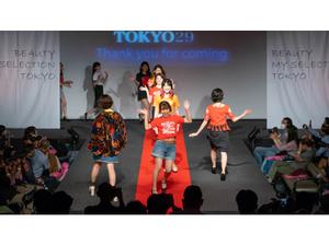 カワイイ瞬間を逃すな! 美とファッションの展示会「BEAUTY MY SELECTION TOKYO」、ベルサール西新宿で3月27日開催