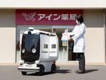 パナソニック、小型ロボットが住宅へ商品を届ける実証実験開始