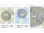 地図マピオン、指定した範囲内で特定の場所を探せる機能追加