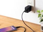 サンワ、USB PD対応でType-Cポート搭載のAC充電器
