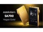 200台限定でAstell&Kernのハイレゾ対応ポータブルオーディオプレーヤーを発売