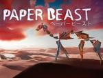 VRパズルADV『ペーパービースト』日本語版がPS VRで配信開始!