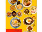 ラーメンに、もう1品が欲しい時はこれ! 西新宿「リンダ軒 」3月8日からサイドメニューが増えるぞ