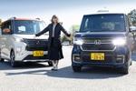 日本一売れている理由を知るために、運転初心者・寺坂ユミがHonda「N-BOX Custom」と「eKクロス スペース」に試乗