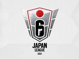 賞金総額3200万円!「Rainbow Six Japan League 2021」全8チームが決定&対戦日程を発表