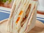 わーい!ファミマに5種のボリュームサンドイッチ
