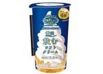 ローソン、プレミアムな「飲むソフトクリーム」北海道産クリームは4倍