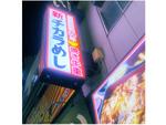 夜もガッツリ食べたい人に朗報! 東京チカラめし新宿西口1号店が20時まで営業へ