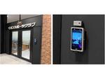 イオンスポーツクラブが顔認証と温度検知を利用した最新入館システム「SenseThunder」を導入