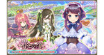 「FLOWER KNIGHT GIRL」、 新イベント「花交わる春の宴」開催!