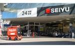 楽天、西友、横須賀市、自動配送ロボットが「西友馬堀店」で取り扱う商品を住宅地へ配送するサービスを提供