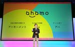 「ahamo」2700円は魅力だが、知らずに契約すると困ることも