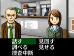 新レーベル『G-MODEアーカイブス+』が3月18日に開始決定!第1弾は『探偵・癸生川凌介事件譚 Vol.1「仮面幻想殺人事件」』
