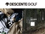 デサント、「土に還るポロシャツ」などサスティナブルな新商品を発売