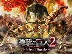 PS4/Switch/Steam『進撃の巨人2 -Final Battle-』4週連続Twitterキャンペーンが開催!