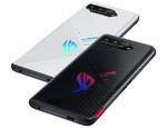 すべてがゲームプレイのために! 真のゲーミングスマホ、ASUS「ROG Phone 5」発表