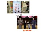 ARで力士とバーチャル交流、KDDI×日本相撲協会「Movie Wall」「マチカメ」