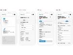 社債の購入をオンライン上で完結可能な新規サービス「Siiibo」の口座開設受付を開始
