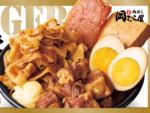 肉好き新宿民は「岡むら屋」へ! 煮込みトロ牛肉×生姜焼き肉の「生姜焼き肉めし」が期間限定に