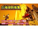 ネタバレ注意!追加ミッションパック「新たなるシカク」のプレイ動画を公開!!