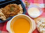 デリバリー専門店「東大生のキッチン」の「健康」をテーマにした本格ドライカレーを食べてみた
