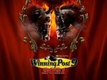 競馬シミュレーション『Winning Post 9 2021』PS4版のデジタルプレオーダー(予約)が開始!