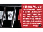 選手のパフォーマンスを計測・分析する「Rapsodo」、日本法人設立