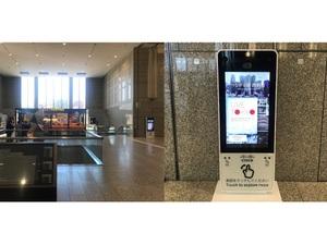 【連載】都庁舎内にスマートサイネージを設置