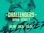 『VALORANT』の大会「VALORANT Champions Tour - Challengers Japan Stage 2」へのエントリーを受付中!