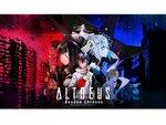 Oculusストアで『アルトデウス: BC』と『東京クロノス』のクロノスシリーズシングルセールがスタート!