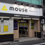 PCに詳しくない人も家族も行きやすい広く明るい雰囲気に、リニューアルした「マウスコンピューター秋葉原ダイレクトショップ」に行ってきた
