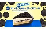 おいしそ!マックカフェに「オレオクッキーチーズケーキ」登場