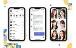 ゾーホージャパン、利便性&プライバシー保護を重視したメッセージアプリサービス「Arattai(アラタイ)」を発表