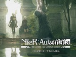 アクションRPG『NieR:Automata BECOME AS GODS Edition』がPC向けに配信開始!