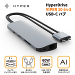 MacBook Pro/Air用USB-Cハブが人気!|アスキーストア売れ筋TOP5