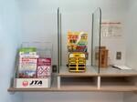 久米島空港ターミナル内でモバイルバッテリーレンタルサービス「充電GO!」を開始