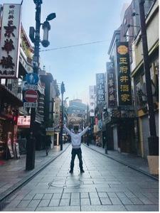 横浜中華街流行通信~地元発のディープな街歩き~
