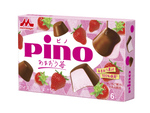 「ピノ あまおう苺」登場!あまおう果汁を100%使用してます