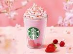 スタバにも桜、咲きます「さくら咲いた ベリー フラペチーノ」