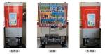 ダイドー、神戸電鉄デザインのラッピング自販機を設置 各車両の音声付き