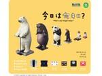 タニタ製の体重計・体組成計に乗った動物たちの様子を立体化した「タニタ×パンダの穴 今日は何キロ?」発売