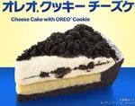 【本日発売】マックカフェ「オレオクッキーチーズケーキ」