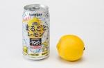 期待のレモン缶チューハイ「-196℃<ザ・まるごとレモン>」今までにない果実感の秘密は?