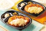 ほっともっとの「九州チキン南蛮弁当」がエリアを拡大!東日本でも食べられるよ